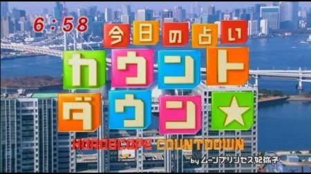 f:id:da-i-su-ki:20110401072406j:image