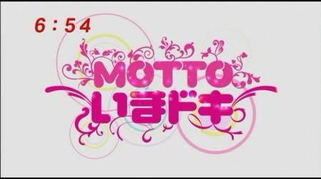 f:id:da-i-su-ki:20110401072915j:image