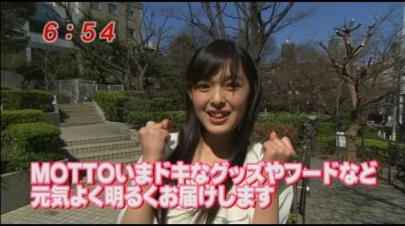 f:id:da-i-su-ki:20110401073010j:image