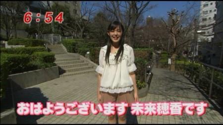 f:id:da-i-su-ki:20110401073011j:image