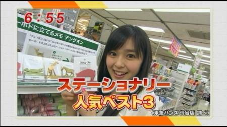 f:id:da-i-su-ki:20110401073605j:image