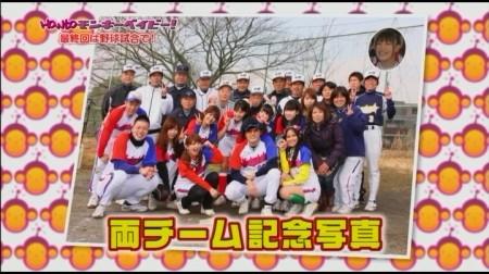 f:id:da-i-su-ki:20110401231021j:image