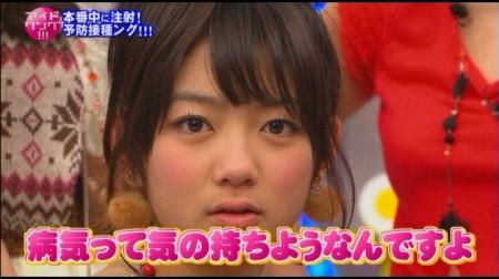 f:id:da-i-su-ki:20110408015427j:image