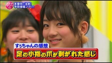 f:id:da-i-su-ki:20110408020322j:image