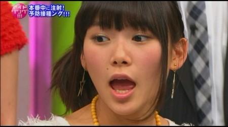 f:id:da-i-su-ki:20110408020532j:image