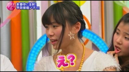 f:id:da-i-su-ki:20110408021128j:image