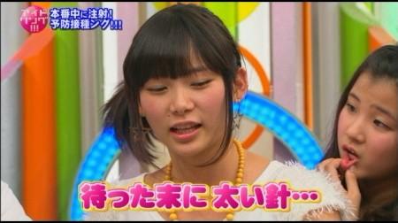 f:id:da-i-su-ki:20110408021129j:image