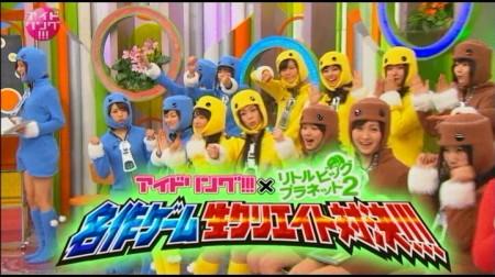 f:id:da-i-su-ki:20110408021635j:image