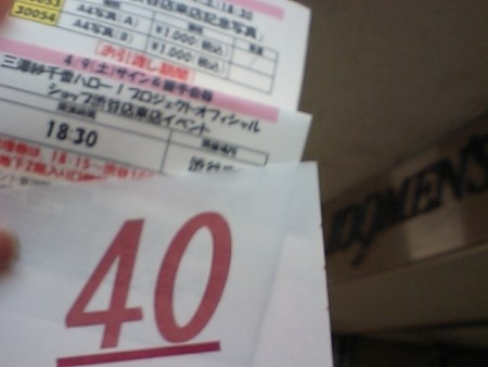 f:id:da-i-su-ki:20110409182451j:image