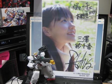 f:id:da-i-su-ki:20110409225608j:image
