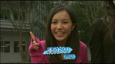 f:id:da-i-su-ki:20110413011215j:image