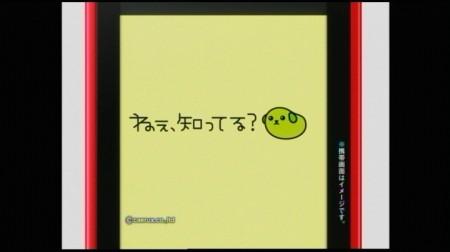 f:id:da-i-su-ki:20110413015052j:image