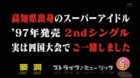 f:id:da-i-su-ki:20110415010336j:image