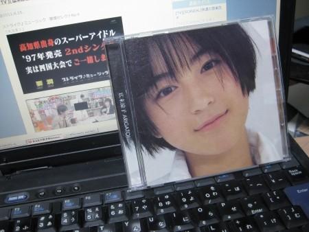 f:id:da-i-su-ki:20110415012454j:image