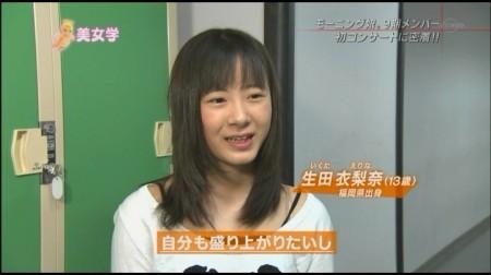 f:id:da-i-su-ki:20110415064802j:image