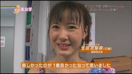 f:id:da-i-su-ki:20110415065520j:image