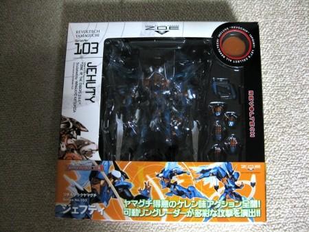 f:id:da-i-su-ki:20110415172101j:image