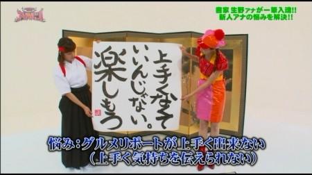 f:id:da-i-su-ki:20110415221908j:image