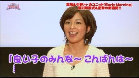 f:id:da-i-su-ki:20110415223720j:image