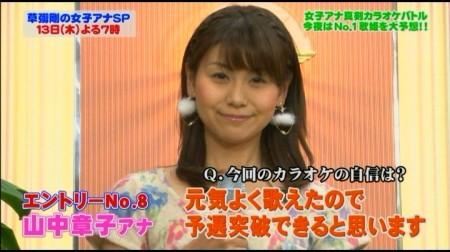 f:id:da-i-su-ki:20110415230756j:image