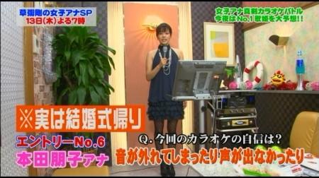 f:id:da-i-su-ki:20110415230758j:image