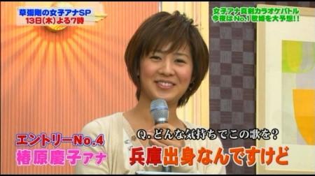 f:id:da-i-su-ki:20110415230800j:image