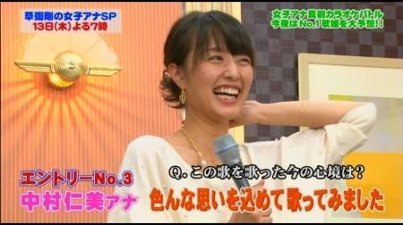 f:id:da-i-su-ki:20110415230801j:image
