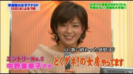 f:id:da-i-su-ki:20110415230803j:image