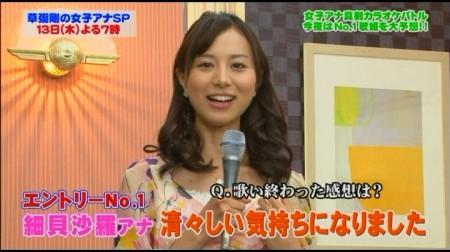 f:id:da-i-su-ki:20110415230804j:image