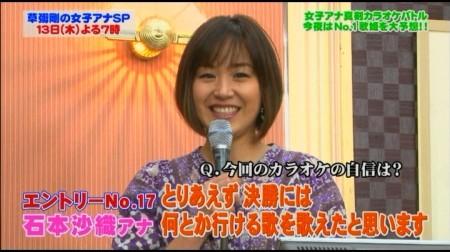 f:id:da-i-su-ki:20110415230936j:image