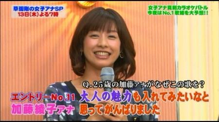 f:id:da-i-su-ki:20110415230942j:image