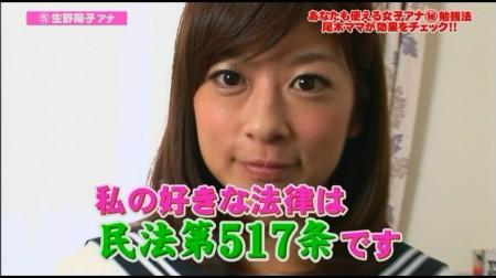 f:id:da-i-su-ki:20110415233940j:image