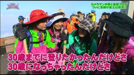 f:id:da-i-su-ki:20110416054732j:image