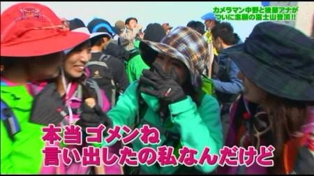 f:id:da-i-su-ki:20110416054733j:image