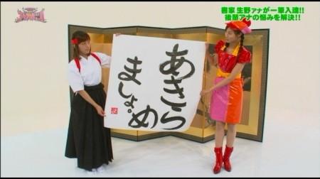 f:id:da-i-su-ki:20110416054933j:image