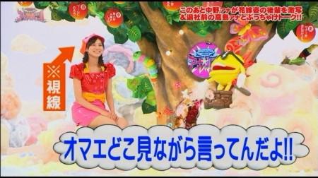 f:id:da-i-su-ki:20110416055219j:image