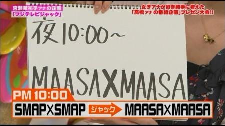 f:id:da-i-su-ki:20110416060956j:image