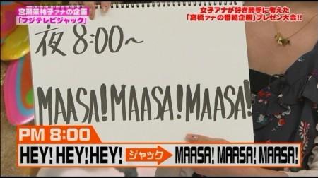 f:id:da-i-su-ki:20110416060958j:image