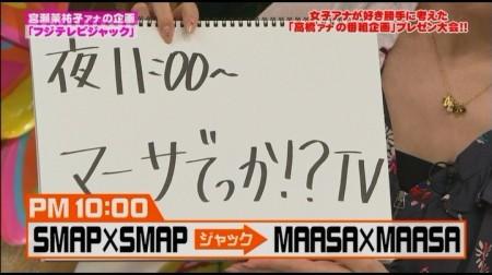 f:id:da-i-su-ki:20110416061044j:image
