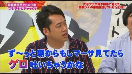 f:id:da-i-su-ki:20110416061249j:image