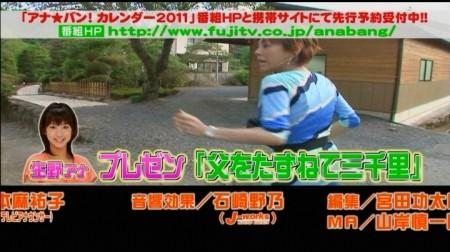 f:id:da-i-su-ki:20110416061511j:image