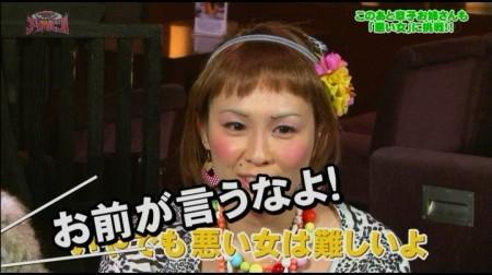 f:id:da-i-su-ki:20110416062129j:image