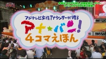 f:id:da-i-su-ki:20110416062436j:image