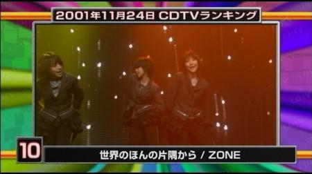 f:id:da-i-su-ki:20110417025855j:image