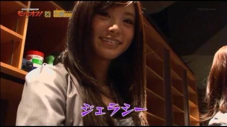 f:id:da-i-su-ki:20110417044503j:image