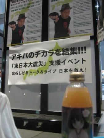 f:id:da-i-su-ki:20110417185801j:image