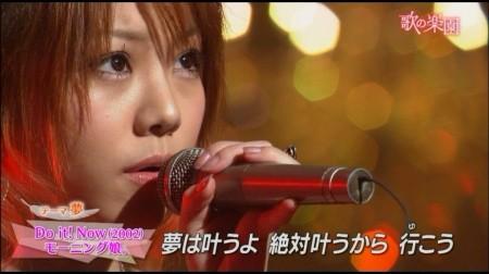 f:id:da-i-su-ki:20110421223624j:image