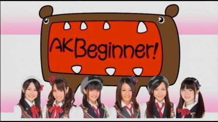f:id:da-i-su-ki:20110423010837j:image