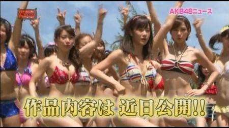 f:id:da-i-su-ki:20110423011302j:image