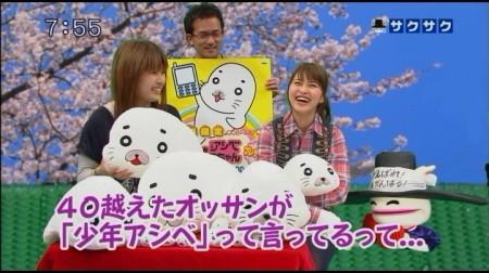 f:id:da-i-su-ki:20110423025930j:image